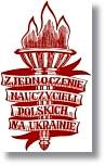 znpu_logo3